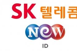 SK Telecom to develop AI-based post production platform