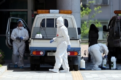 S. Korea's daily COVID-19 tally drops below 40 amid push to contain logistics center cluster infection