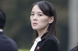 NK threats signal leader Kim's push to elevate sister's status: experts