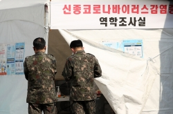 No fresh virus cases reported at military intelligence command
