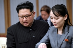 NK leader absent from public eye amid escalating inter-Korean tensions