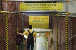 Three safety workers at Seoul subway station test positive