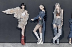 BLACKPINK wins 5 Guinness World Record titles with 'How You Like That'