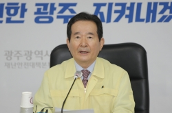 PM voices alarm at growing virus infections in Gwangju