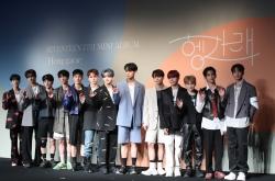 With 'Heng:garae,' Seventeen earns astounding feat after Big Hit integration