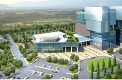[Exclusive] S. Korea's Eximbank plans to finance Pakistan's large-scale IT project