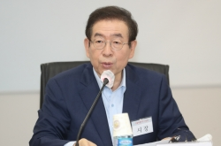 Seoul city to hold mayoral funeral for Park Won-soon