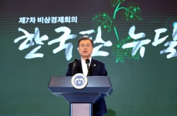 Moon says his 'New Deal' plan aims to transform S. Korea into 'pacesetter'