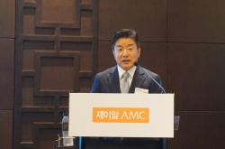 JR AMC to list first cross-border REIT on Kospi