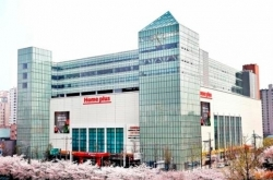 Homeplus speeds up sale of stores to secure liquidity