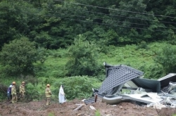 Five dead in landslide triggered by heavy rain