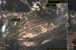 Significant flooding in NK may have damaged Yongbyon nuclear complex: 38 North