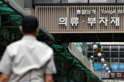 4 new virus cases tied to Dongdaemun Market