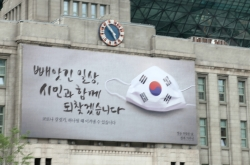 S. Korea reviews tightening social distancing as new infections surge