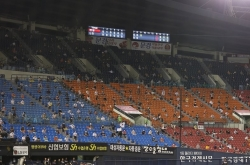 Sports teams in Seoul, surrounding region revert to crowdless games