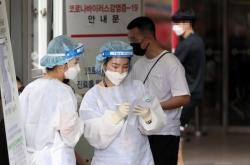 S. Korea reports new 332 coronavirus cases, highest in five months