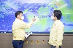 Powerful Typhoon Bavi on path toward S. Korea, affecting Jeju Tuesday
