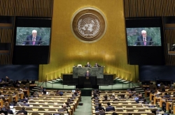UN set to address NK human rights issues