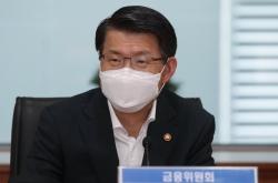 [Market Close-up] Korea seeks to stamp out naked short selling
