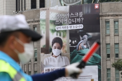 Korea sees 11-fold increase in patients with severe condition