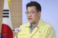 Skip family gatherings this Chuseok, health officials say