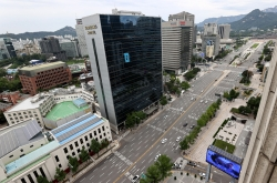 Fitch lowers S. Korea growth forecast 0.2% on COVID-19 fallout