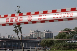 8 Seoul park workers test positive for COVID-19