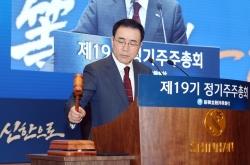 [Decoding Shareholders] Is Shinhan breaking ties with Korean-Japanese shareholders?