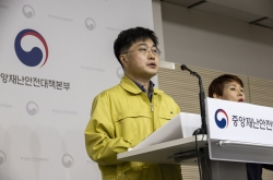 S. Korea ponders ways to make physical distancing more bearable