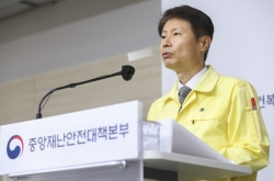 Korea's physical distancing blueprint to be updated