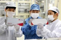 LG Chem to split off Battery Biz: sources