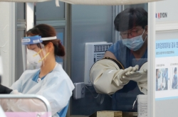 Untraceable virus cases hit fresh record high of 26.4% in S. Korea