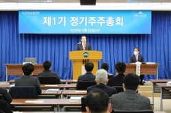 Woori Financial Group on long road to privatization