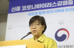 Possible case of COVID-19 reinfection reported in Korea