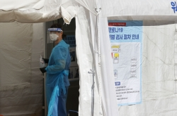 S. Korea sees triple-digit gains in daily COVID-19 cases for 2nd day