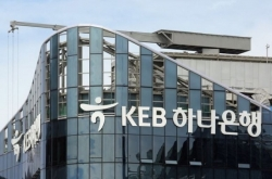 Prosecutors raid KEB Hana Bank over Optimus fund fiasco