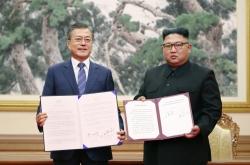 N. Korea breached inter-Korean military pact: experts