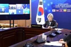 S. Korea, Mekong nations vow closer ties amid COVID-19 pandemic