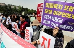 [Feature] No jobs, no flights home: Migrant workers stranded in S. Korea