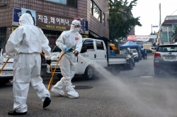 S. Korea to conduct population census this month amid pandemic