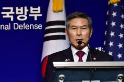 S. Korea readies takeover of wartime command