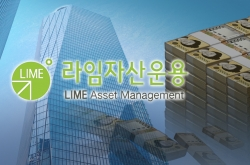 Former Lime Asset executive gets 5-year prison term in fund scam case