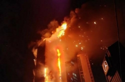 Tower block fire in Ulsan sends 88 to hospital
