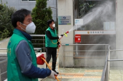 52 COVID-19 cases confirmed at Busan nursing home