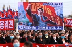 NK enters '80-day battle' for post-disaster restoration, economy