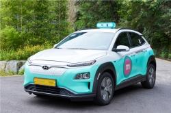 LG Chem, Hyundai breathe new life into dead EV batteries