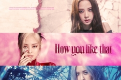 BLACKPINK's 'How You Like That' racks up 600m views