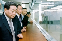 Biography timeline of late Samsung head Lee Kun-hee