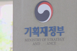 S. Korea approves $200m in aid for developing nations fighting pandemic