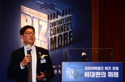 [KH Biz Forum] Korea to prepare delicate legal push to keep e-commerce market fair